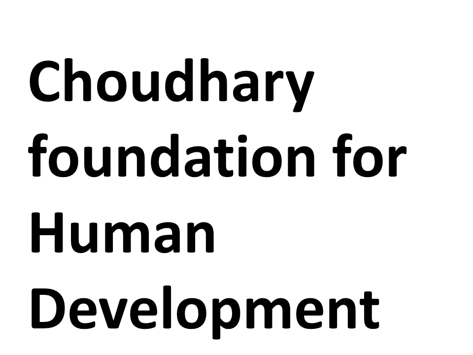 /media/Choudharyfoundation/choudry_logo.png