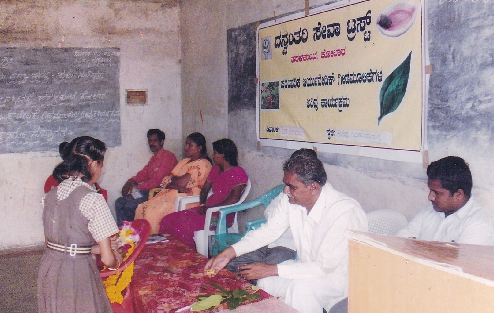 /media/Dhanvanthri/1NGO-123-DST-Ayurvedic_plants_importance.png