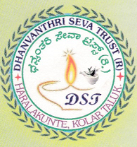 /media/Dhanvanthri/logo.png
