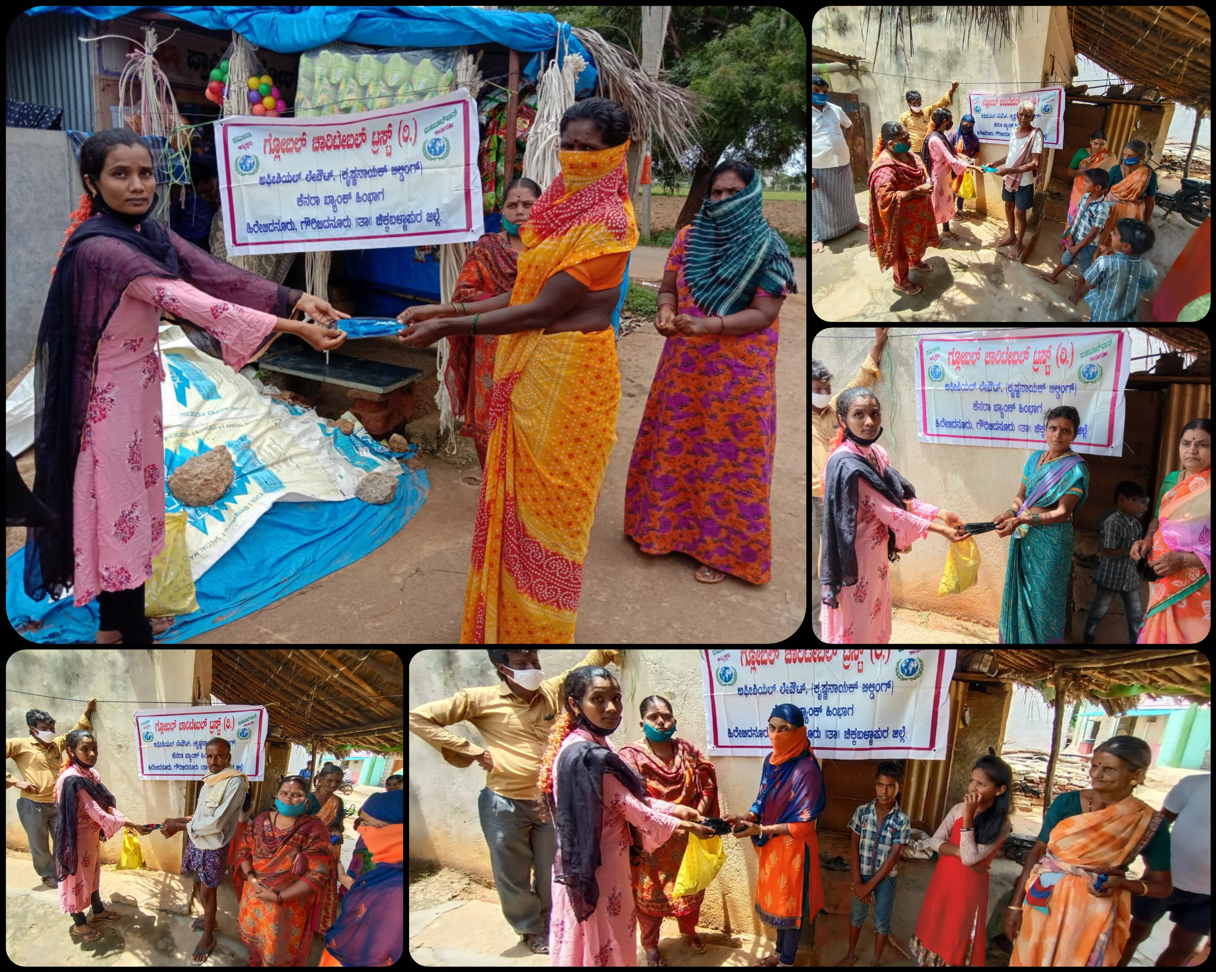/media/Global/1NGO-00081-Global_Charitable_Trust-Activities-Mask_Distribution-1.jpg.jpg
