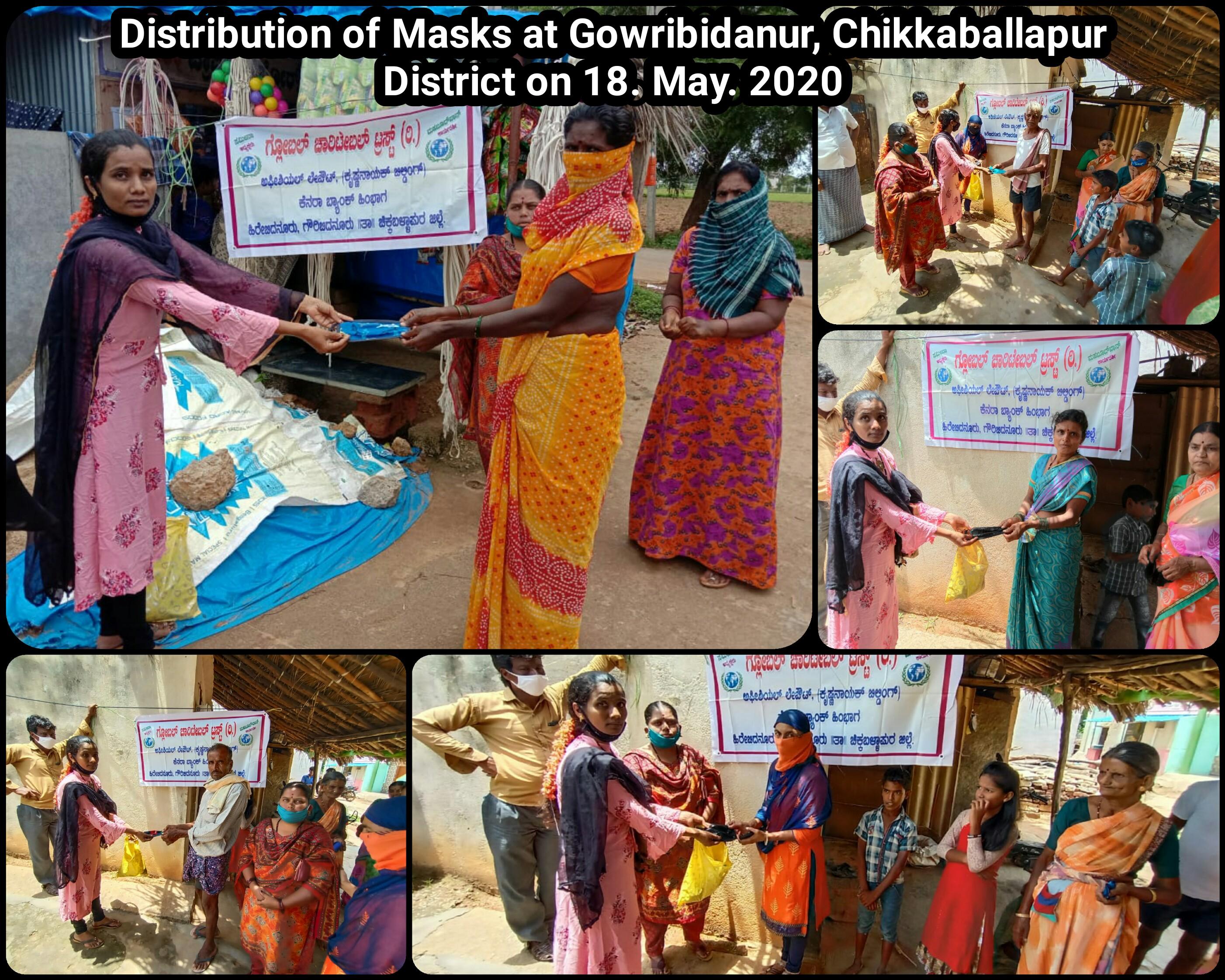 /media/Global/1NGO-00081-Global_Charitable_Trust-Main_Page-Mask_Distribution-1.jpg.jpg