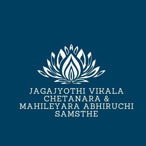 /media/JagaJyothi/Blue_Lotus_Massage_Logo_1.png