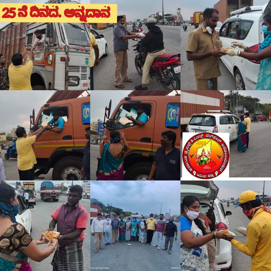 /media/KDOWA/1NGO-00118-Karnataka_Drivers_and_Owners_Welfare_Association-Activities_19.jpeg