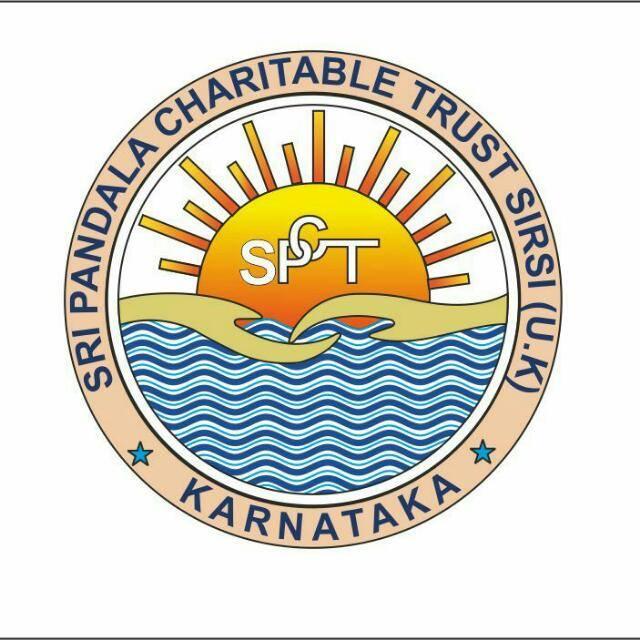 /media/Pandala/Trust_Logo.jpg