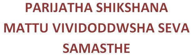/media/Parijatha/PARIJATHA_SAMSTHE_LOGO.JPG