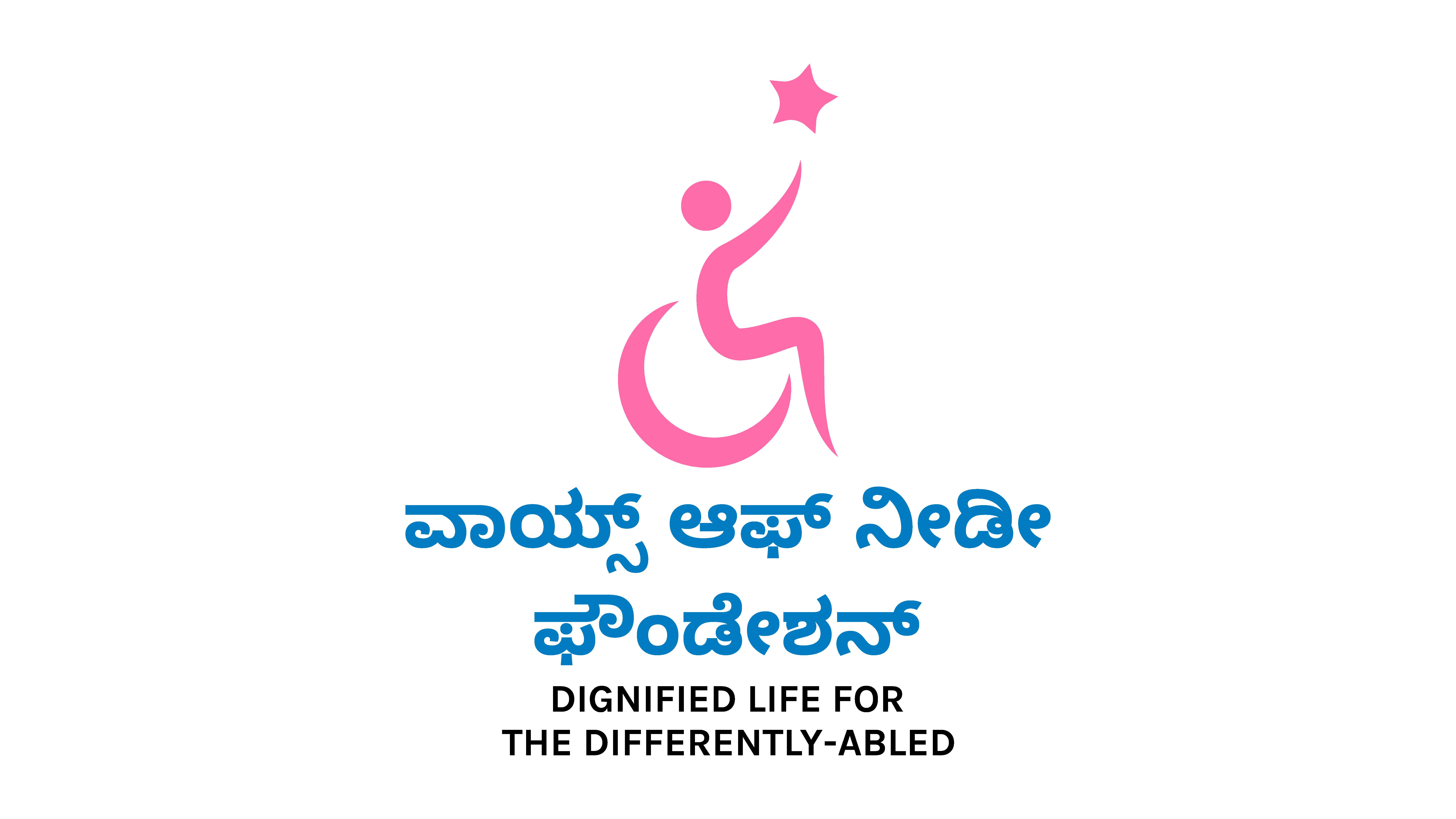 /media/VNF/VNF_Logo-04.png