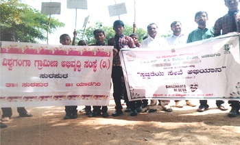 /media/Vishwaganga/1NGO-00076-Vishwaganga-Swachh.jpg