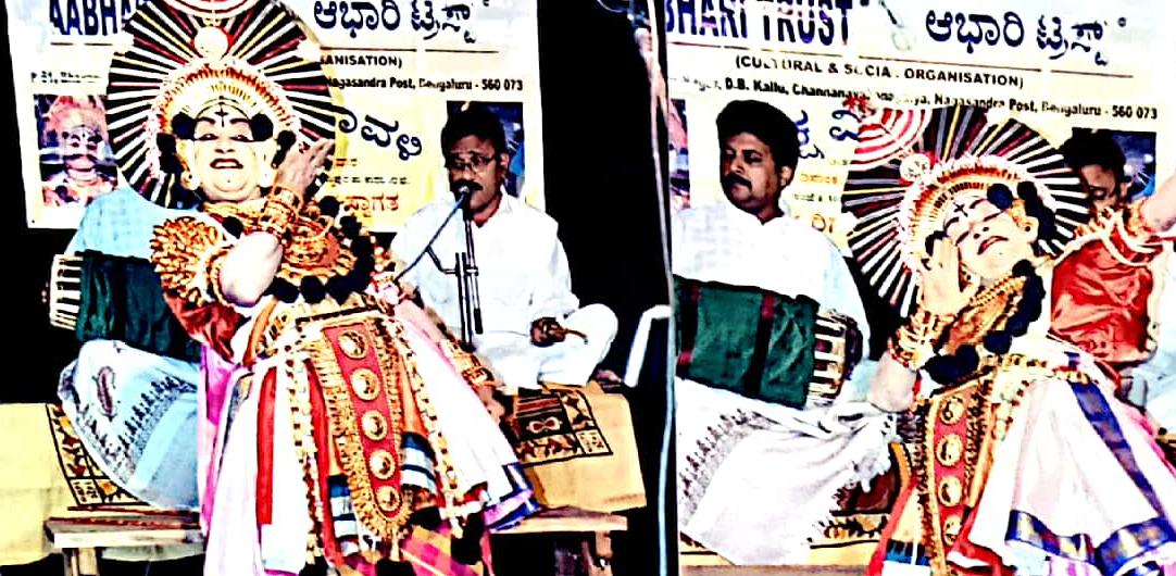 /media/aabhari/1NGO-0002-Aabhari_Trust-page2.1.jpg