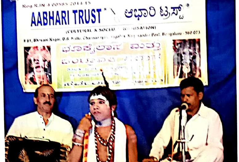 /media/aabhari/1NGO-0002-Aabhari_Trust-page2.3.jpg