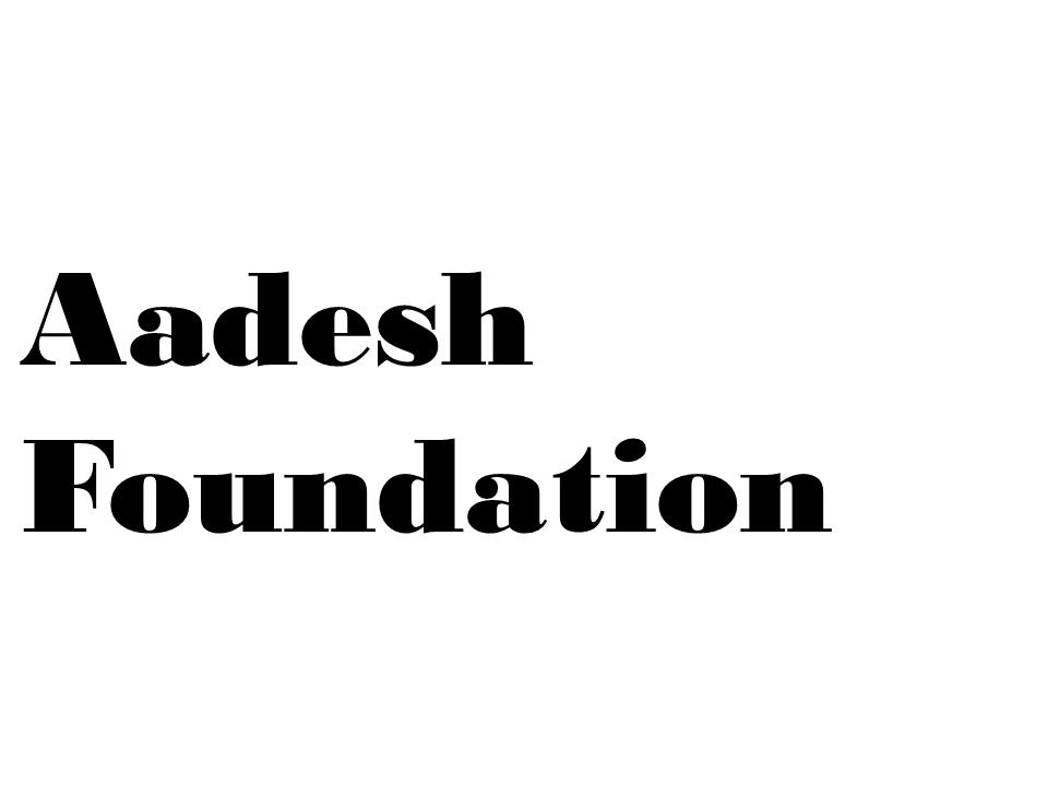 /media/aadesh/aadesh_logo.png