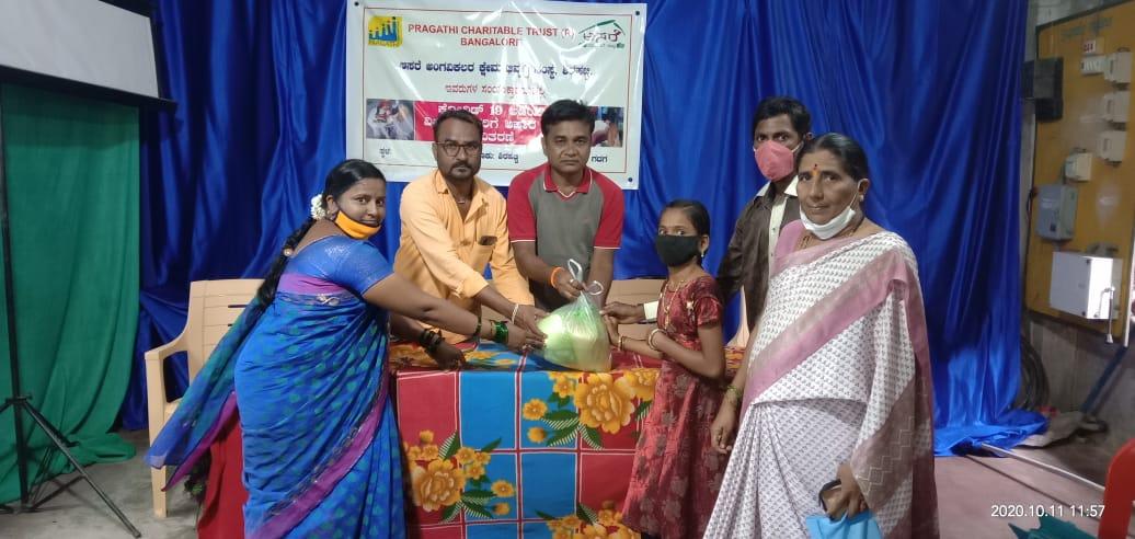 /media/aasare/1NGO-00047-Aasare_Angavikalara_Kshemabhivruddhi_and_Grameenabhivruddhi_Samsthe-Main_Page-Food_Kit_Distribution.jpeg