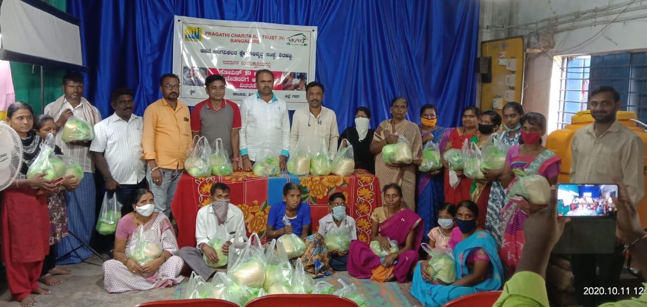 /media/aasare/1NGO-00047-Aasare_Samsthe-Activities-Food_Kit_Distribution.jpeg