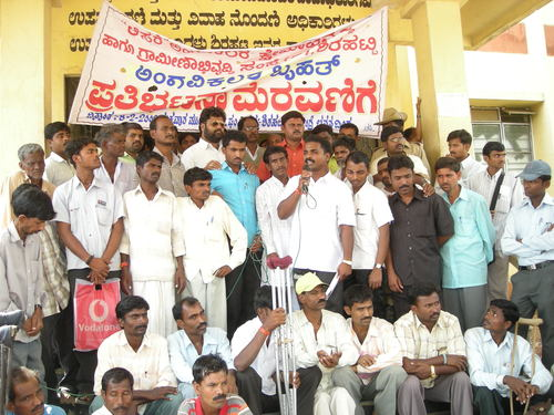 /media/aasare/Jatha_on_Disability_issues_to_Govermnment_1.jpg