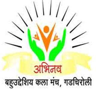 /media/abhinavbkm/abhinavbkm_logo.JPG