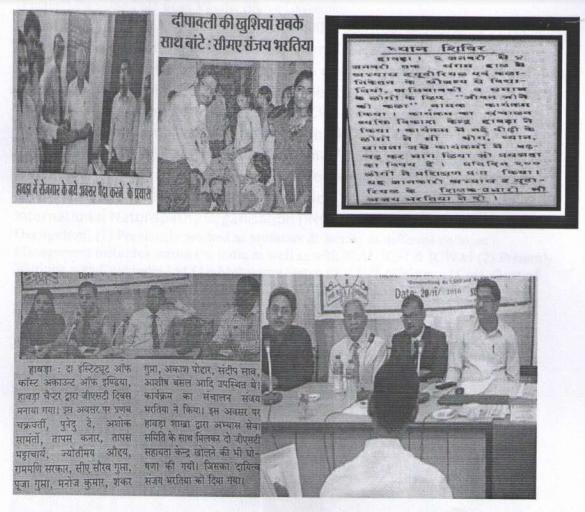 /media/abhyaassevasamity/a3.PNG