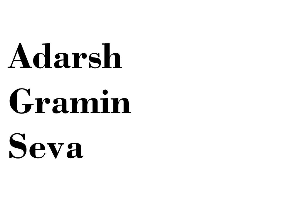 /media/adarsh/aadarsh_grameen.png