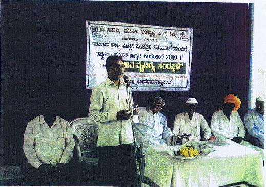 /media/adarsha/Event-12.jpg