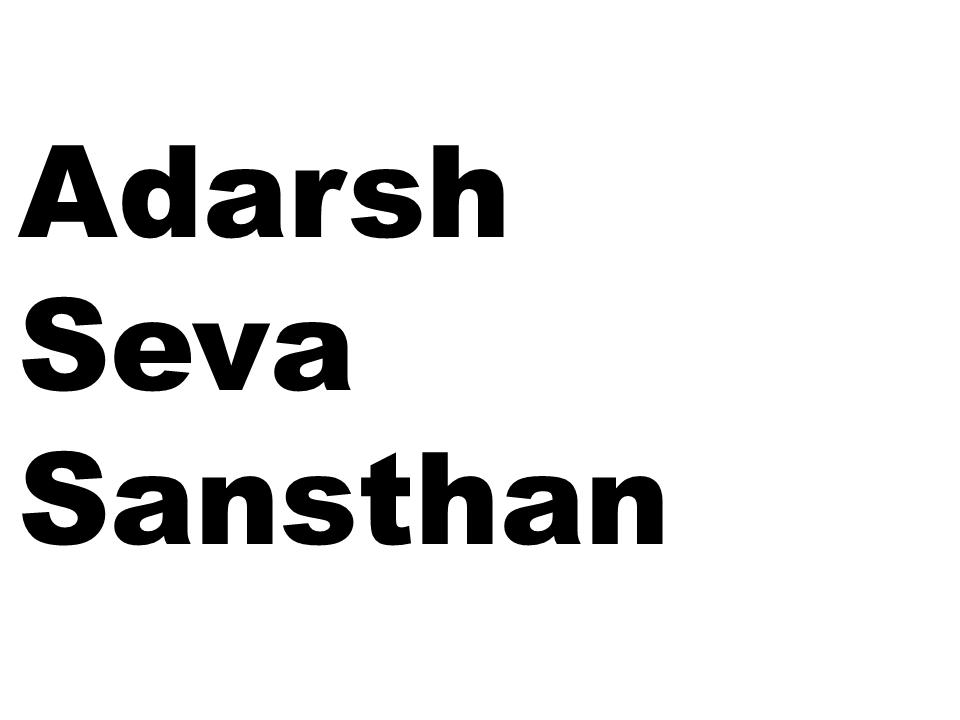 /media/adarshtajpur/Adarsh_Seva_logo.png