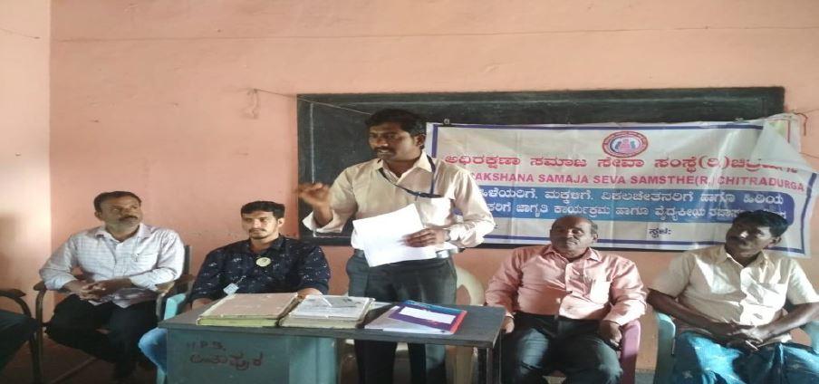 /media/adhirakshana/1NGO-00269-Adhirakshana_Samaja_Seva_Samithi-Activities-Awareness_Program_at_Anthapur_Village.JPG