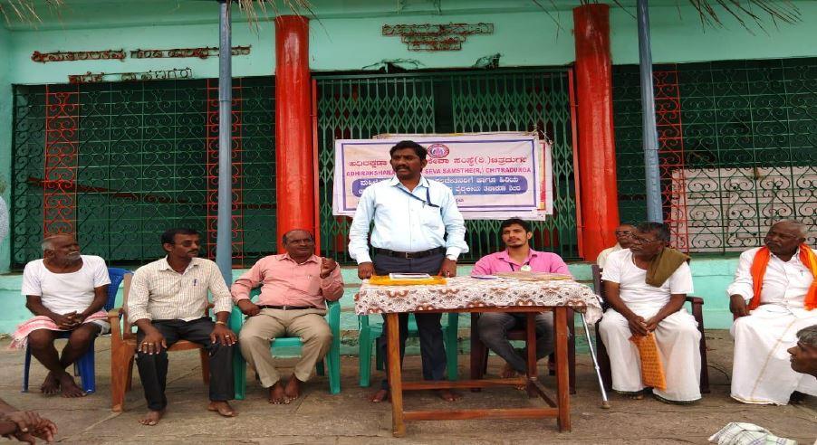 /media/adhirakshana/1NGO-00269-Adhirakshana_Samaja_Seva_Samithi-Activities-Awareness_Program_at_Holkere.JPG