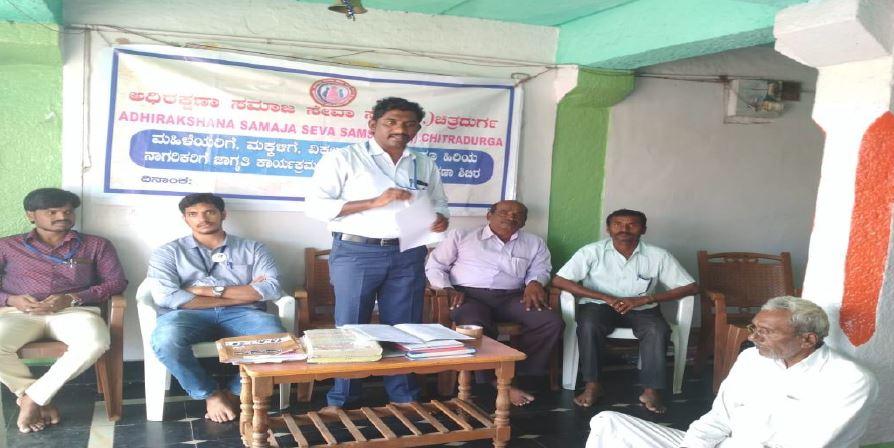 /media/adhirakshana/1NGO-00269-Adhirakshana_Samaja_Seva_Samithi-Activities-Awareness_Program_at_Nandi_halli.JPG
