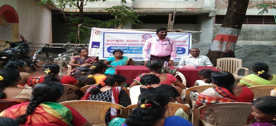 /media/adhirakshana/1NGO-00269-Adhirakshana_Samaja_Seva_Samithi-Activities-Awareness_Program_for_women.JPG