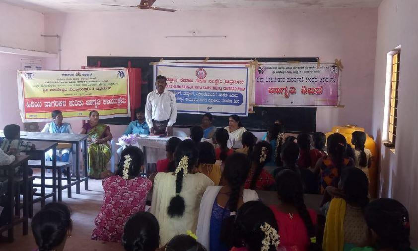 /media/adhirakshana/1NGO-00269-Adhirakshana_Samaja_Seva_Samithi-Activities-Child_welfare_program.JPG