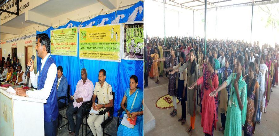 /media/adhirakshana/1NGO-00269-Adhirakshana_Samaja_Seva_Samithi-Activities-Childrens_Day_Celebration.JPG
