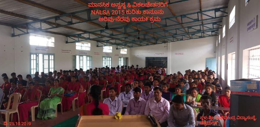 /media/adhirakshana/1NGO-00269-Adhirakshana_Samaja_Seva_Samithi-Activities-Councelling_for_B.Ed_Students.JPG
