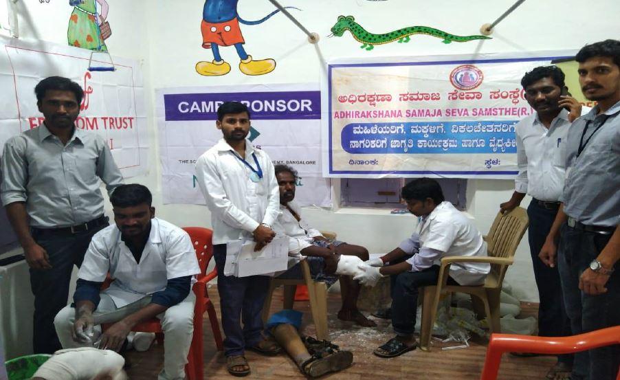 /media/adhirakshana/1NGO-00269-Adhirakshana_Samaja_Seva_Samithi-Activities-Medical_camp_for_physically_challenged.JPG