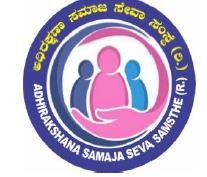 /media/adhirakshana/1NGO-00269-Adhirakshana_Samaja_Seva_Samithi-Logo.jpg.jpg