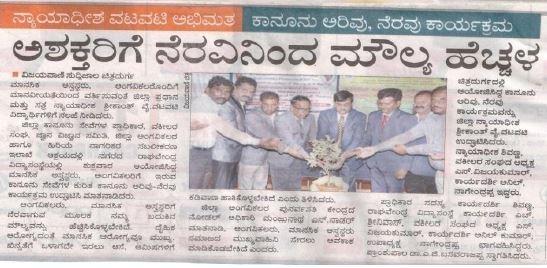/media/adhirakshana/1NGO-00269-Adhirakshana_Samaja_Seva_Samithi-Paper_Media_Coverage-1.JPG