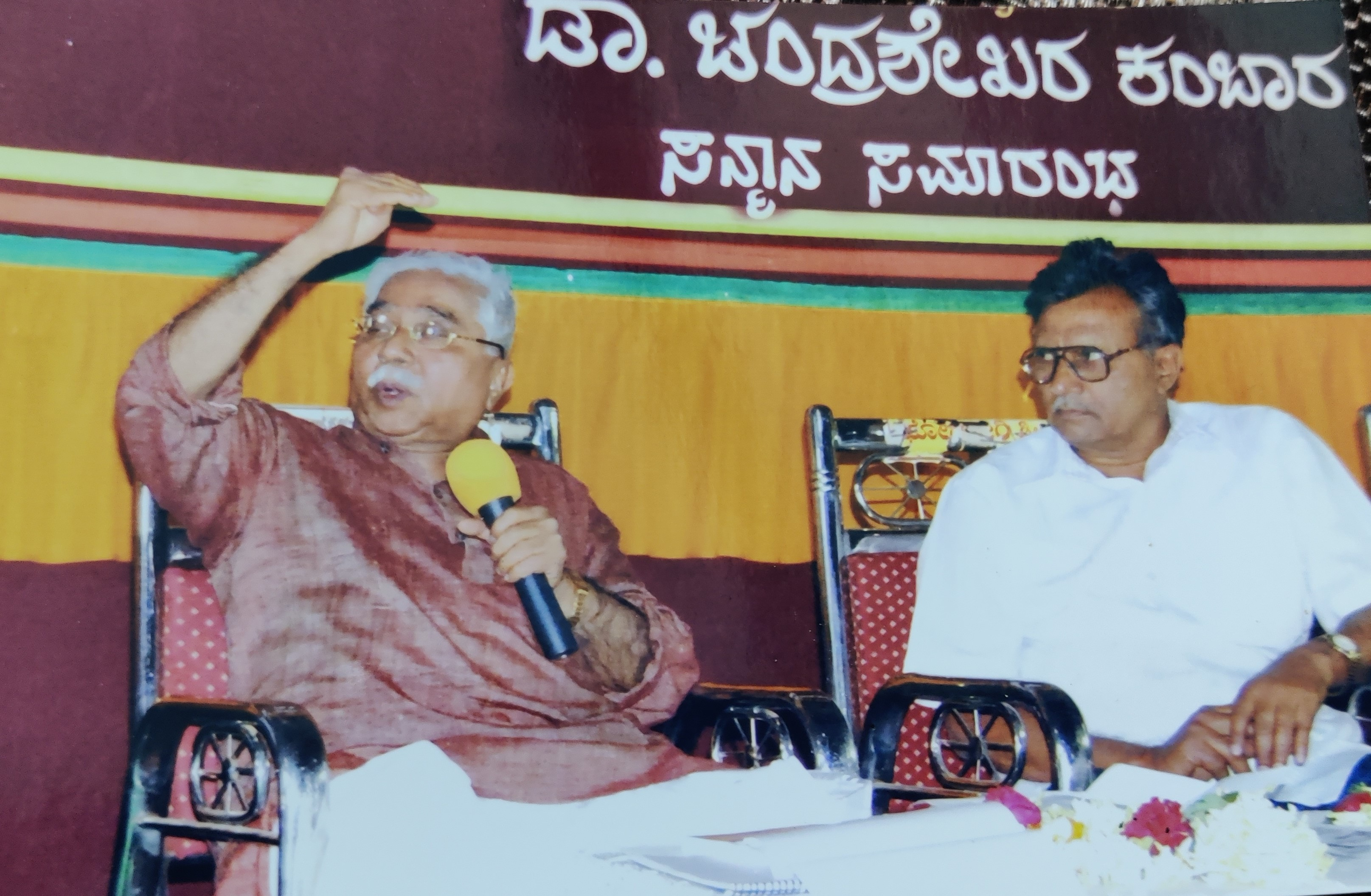 /media/akkkt/1NGO-00374-Akhila_Karnataka_Kabbigara_Koota_Trust_Gadag-Page-2.jpg