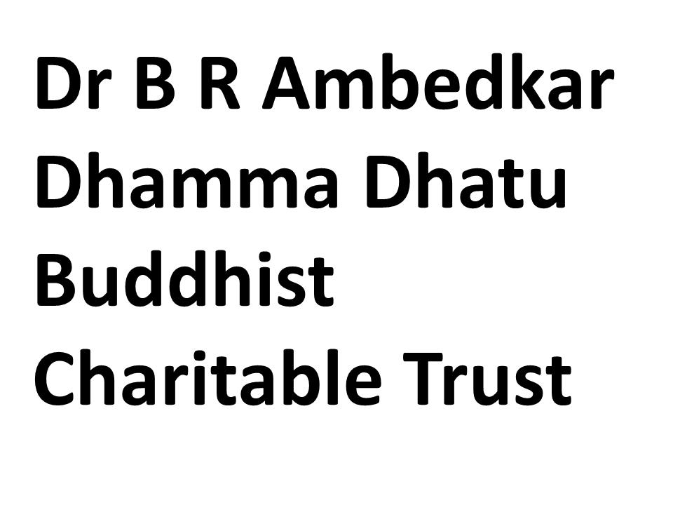 /media/ambedkarddbct/ambedkar_logo.png