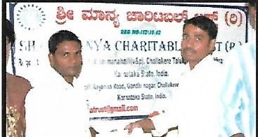 /media/ammact/1NGO-00224_Amma_charitable_trust_certificate_distribution_image.jpg