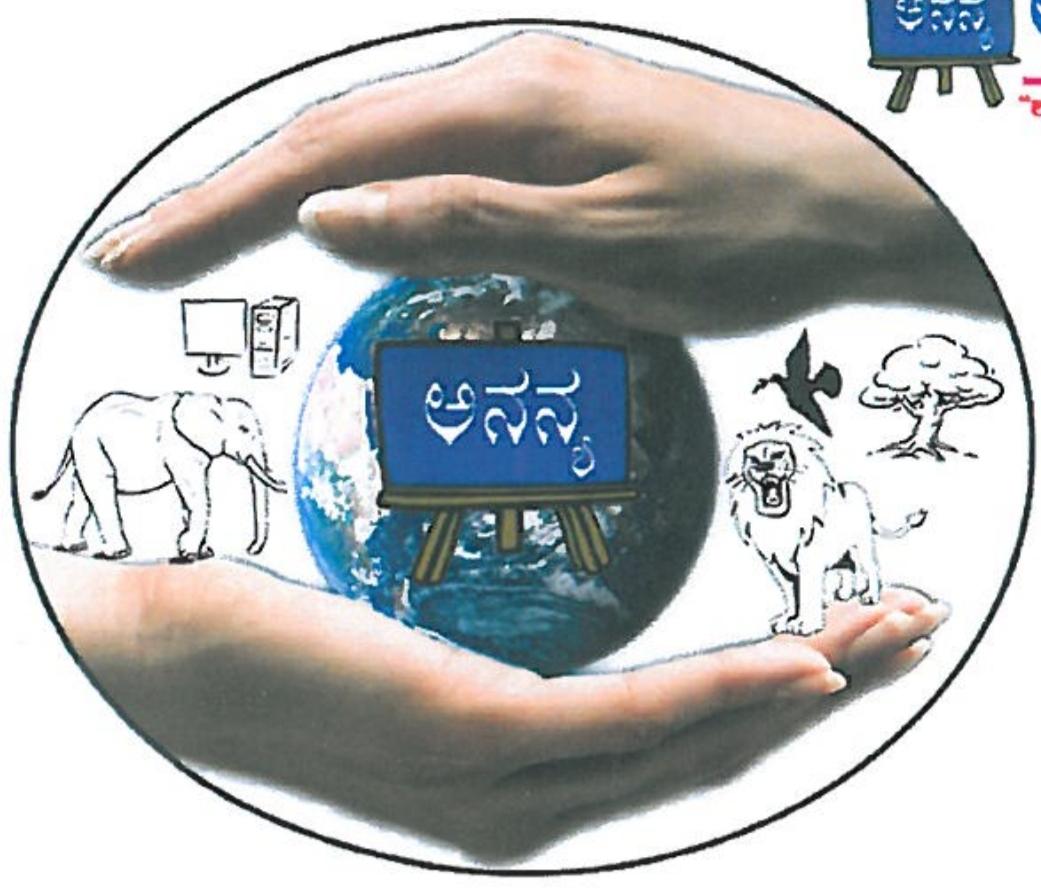 /media/ananya/1NGO-00317-Ananya_Foundation-Logo.jpg