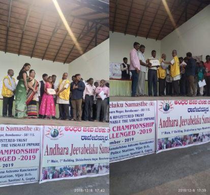 /media/andharajeevabelaku/1NGO-00241-Andhar_Jeevabelaku_Samsthe-Activity-1.jpg