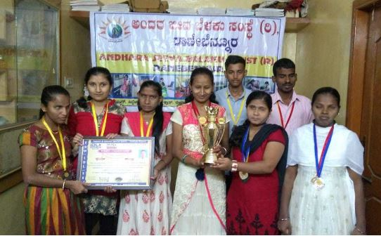 /media/andharajeevabelaku/1NGO-00241-Andhar_Jeevabelaku_Samsthe-Activity-Certificate_Distribution.JPG