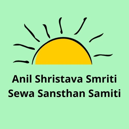 /media/anilshristavasmriti/Anil_Shristava_Smriti_Sewa_Sansthan_Samiti.jpg