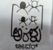 /media/aralu/1NGO-000020-Aralu-Logo.jpg