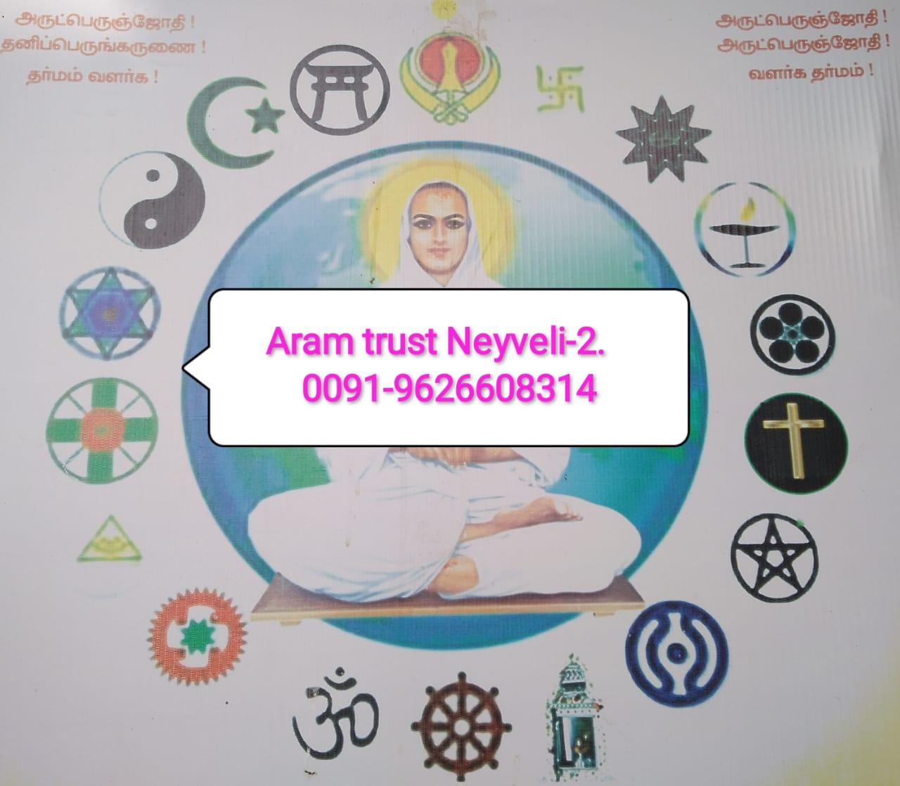 /media/aramtrust/WhatsApp_Image_2020-12-01_at_3.43.29_PM.jpeg
