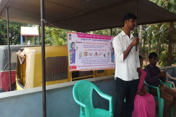 /media/arunodaya/1NGO-00017-Arunodaya_POIRADA-Activities-Health_Awareness_Program.jpg