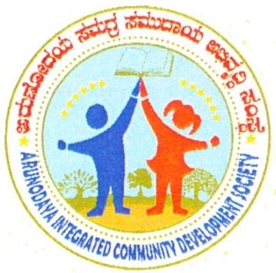 /media/arunodayaicds/1NGO-00064-ArunodayaICDS-Logo.jpg