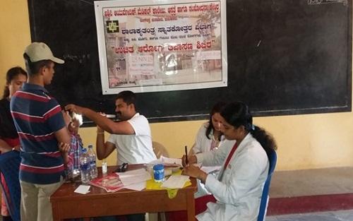 /media/ashwini/1NGO-000018-Ashwini_Medical_Hospital-Activitives-img_2a.jpg