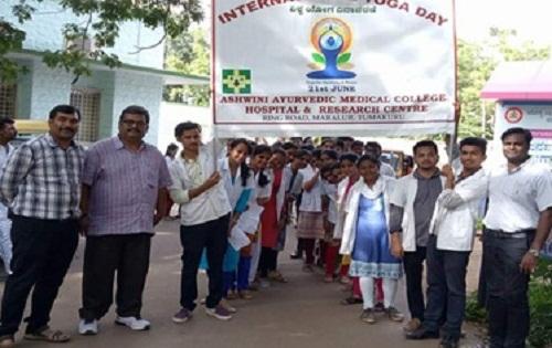 /media/ashwini/1NGO-000018-Ashwini_Medical_Hospital-Activitives-img_3.jpg
