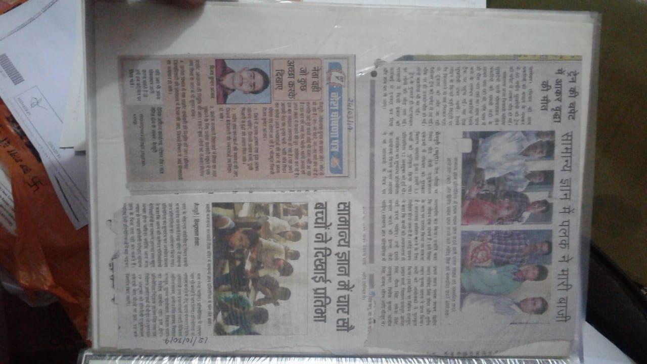 /media/babem/news_clip.jpg