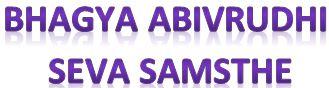 /media/bhagya/BHAGYA_ABIVRUDHI_SEVA_SAMSTHE_LOGO.JPG