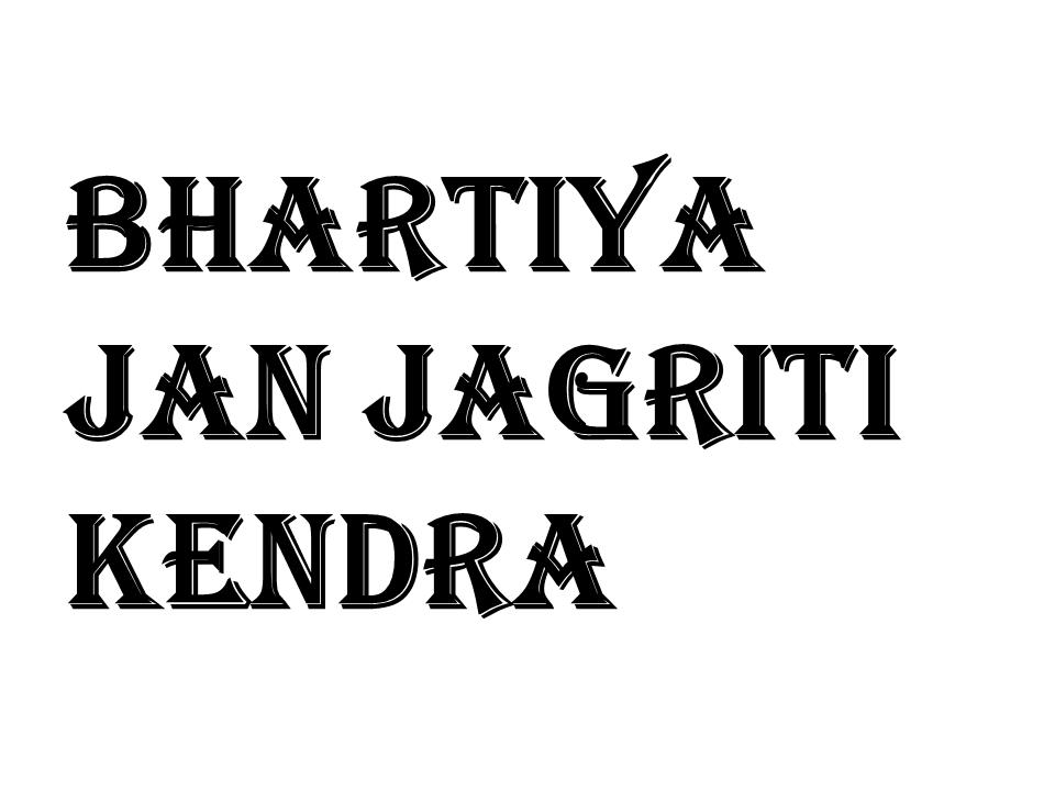 /media/bjjk/bjjk_logo.png