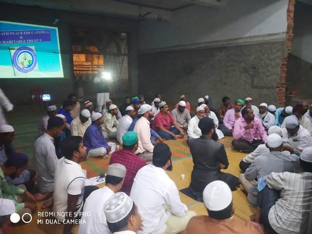 /media/bpect/Guidance_on_Maintaining_Discipline_Duing_Eid_Celebration.jpg