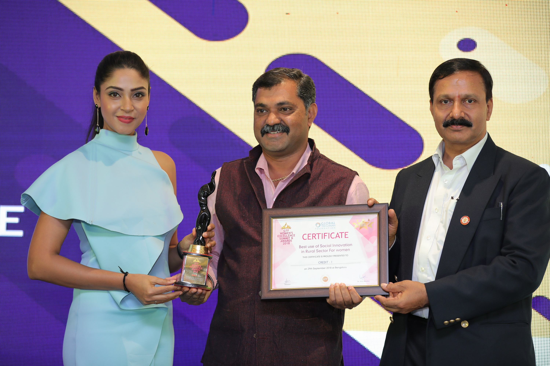 /media/credit-i/GTF_National_Award_for_Best_Use_of_Social_Innovation_in_Rural_Sector_for_Women.JPG